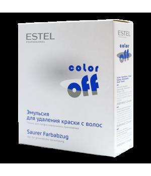 ESTEL COLOR off Эмульсия для удаления краски с волос 3*100мл