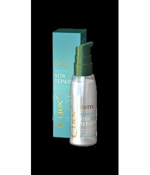 CUREX THERAPY Сыворотка для секущихся кончиков волос для всех типов волос, 100 мл