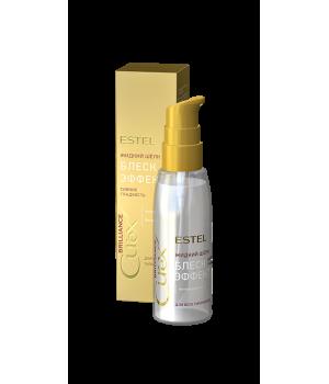 CUREX BRILLIANCE Жидкий шелк для волос, 100 мл