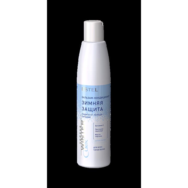 CUREX VERSUS WINTER Бальзам-кондиционер защита и питание с антистатическим эффектом, 250 мл