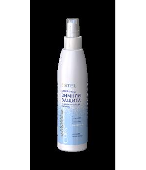 CUREX VERSUS WINTER Спрей-уход для  волос защита и питание с антистатическим эффектом, 200 мл