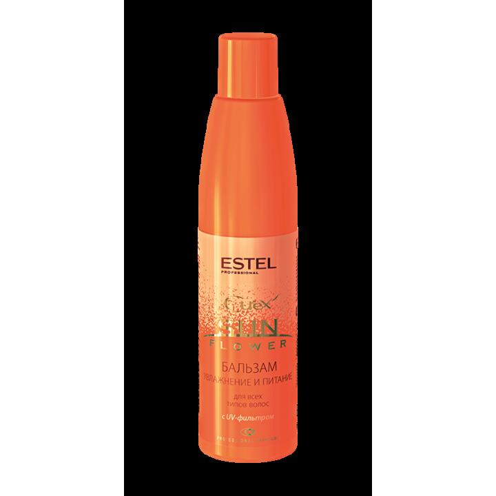 CUREX SUN FLOWER Бальзам для волос увлажнение и питание с UV-фильтром,  250 мл