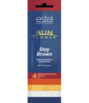 ESTEL Sun Flower 4. Крем-закрепитель после загара Stay Brown