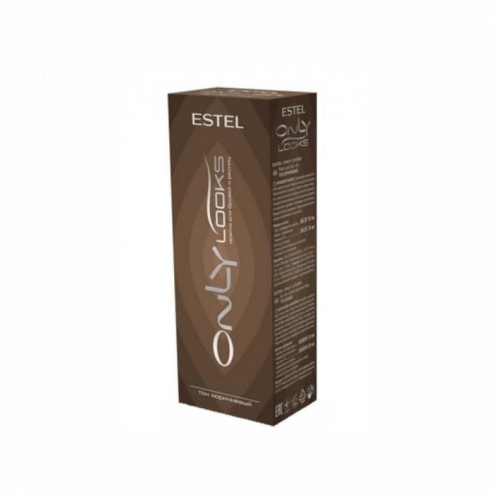 Estel ONLY Looks коричневая  50/30 мл.