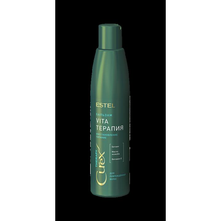 CUREX THERAPY Крем-бальзам для сухих, ослабленных и поврежденных волос, 250 мл