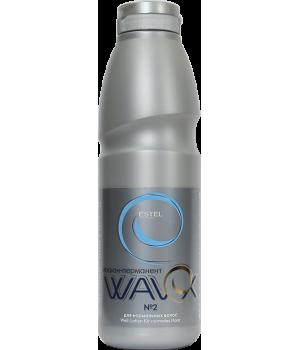 Wavex Лосьон - перманент № 2 для нормальных волос 500мл