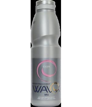 Wavex Лосьон - перманент № 3 для окрашенных волос 500мл