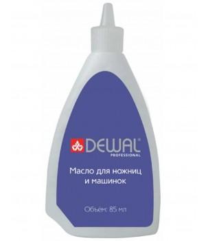 DEWAL Масло д/машинок и ножниц 85мл//03-85
