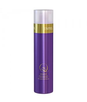 Q3 COMFORT Шампунь для волос с комплексом масел, 250 мл