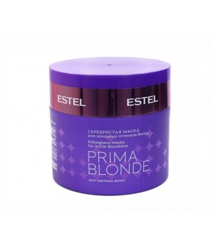 ESTEL PRIMA BLONDE Серебристая маска для холодных оттенков блонд 300 мл