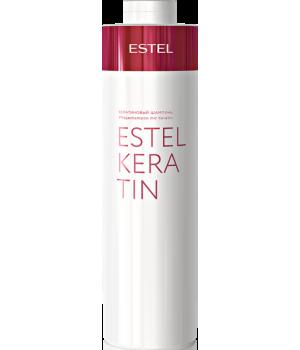 ESTEL KERATIN Кератиновый шампунь для волос 1000 мл