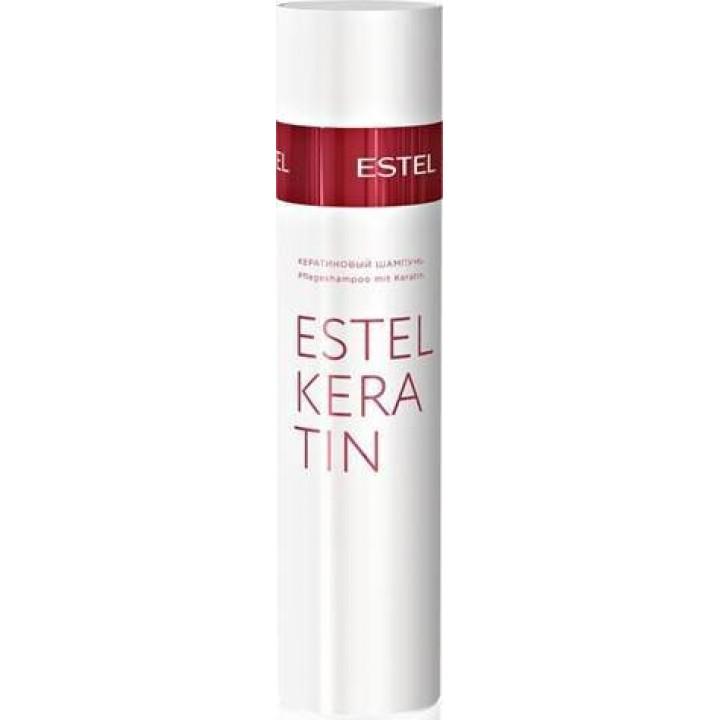 ESTEL KERATIN Кератиновый шампунь для волос 250 мл