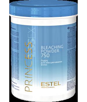 Пудра для обесцвечивания волос ESTEL PRINCESS ESSEX, 750 г