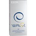 Набор для химической завивки Wavex для трудноподдающихся волос 2*100мл