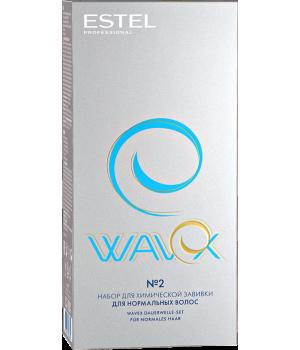 Набор для химической завивки Wavex для нормальных волос 2*100мл