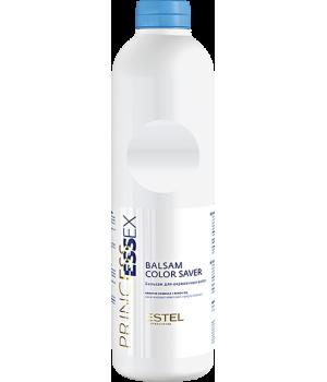 Бальзам для окрашенных волос ESTEL PRINCESS ESSEX
