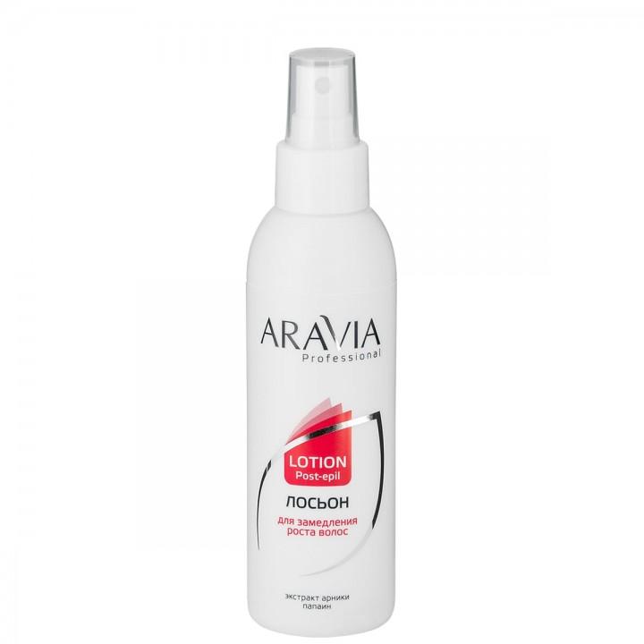 """""""ARAVIA Professional"""" Лосьон для замедления роста волос с экстрактом арники, 150мл"""