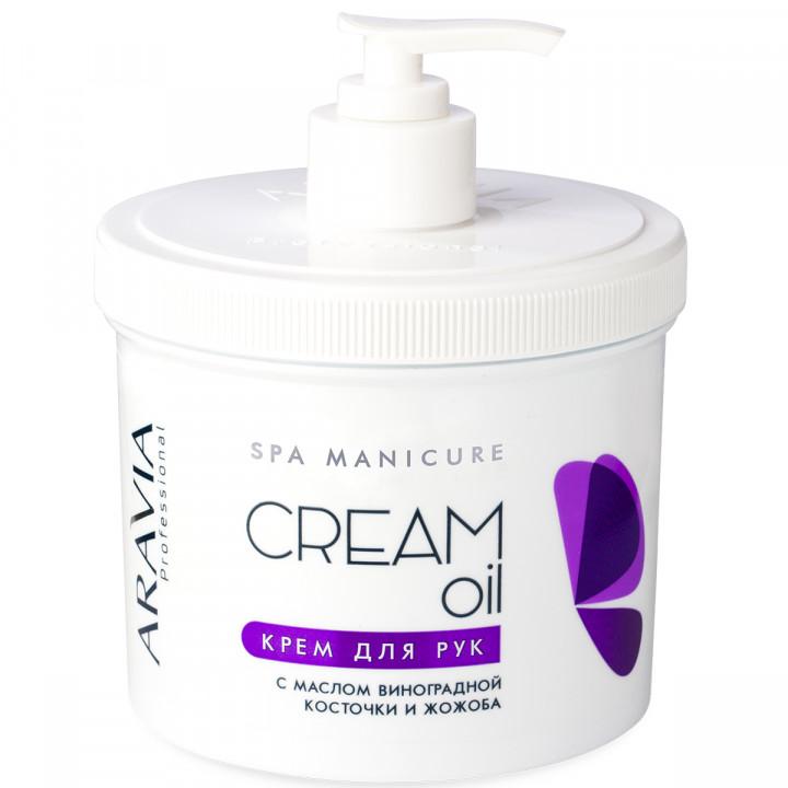"""""""ARAVIA Professional"""" Крем для рук """"Cream Oil"""" с маслом виноградной косточки и жожоба, 550мл"""