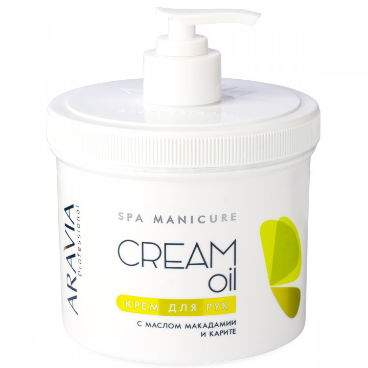 """ARAVIA Professional"" Крем для рук ""Cream Oil"" с маслом макадамии и карите, 550мл."
