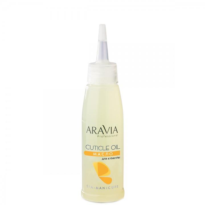 """ARAVIA Professional"" Масло для кутикулы ""Cuticle Oil"", 100мл"