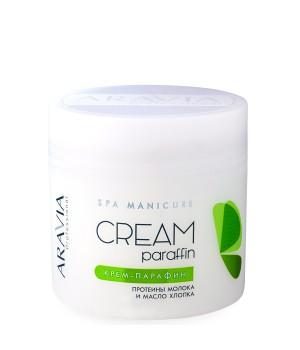 """Крем-парафин """"Натуральный"""" с молочными протеинами и маслом хлопка ARAVIA Professional, 300 мл"""