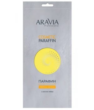 """Парафин косметический """"Тропический коктейль"""" с маслом лайма ARAVIA Professional, 500 гр"""