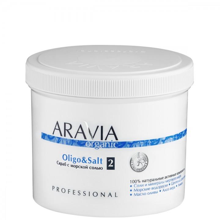 """""""ARAVIA Organic"""" Cкраб с морской солью «Oligo & Salt», 550 мл"""