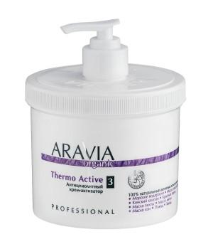 "Антицелюлитный крем-активатор Thermo Active ""ARAVIA Organic"", 550 мл"
