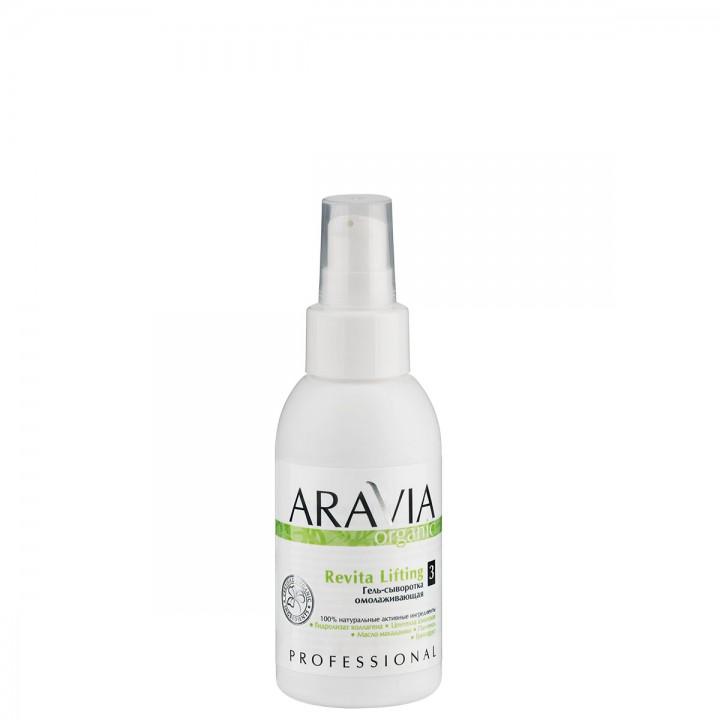 """ARAVIA Organic"" Гель-сыворотка омолаживающая «Revita Lifting», 100 мл."