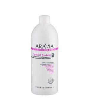 """Концентрат для бандажного восстанавливающего обёртывания Special System """"ARAVIA Organic"""", 500 мл"""