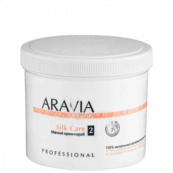 """ARAVIA Organic"" Мягкий крем-скраб «Silk Care», 550 мл."