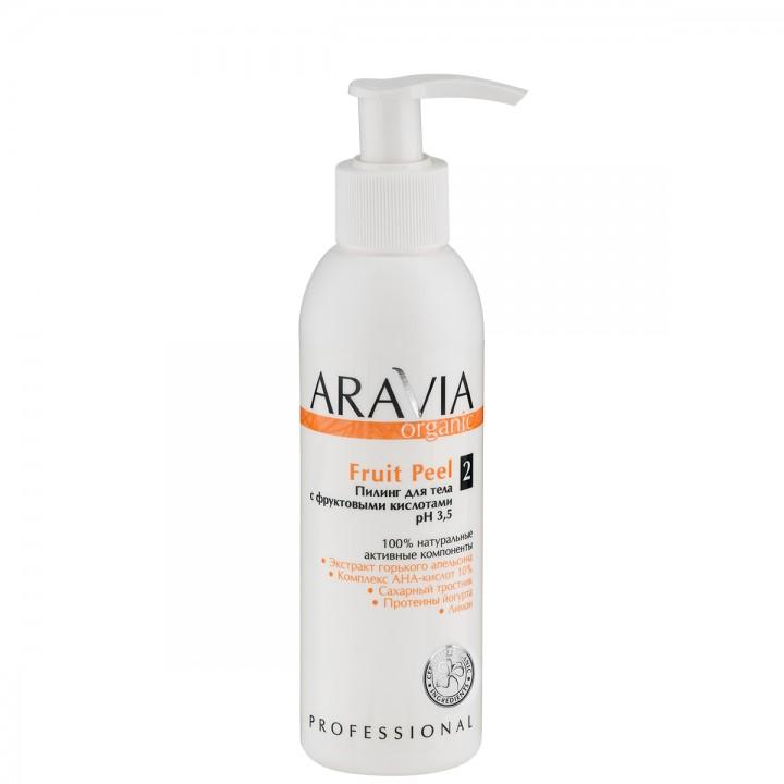 """""""ARAVIA Organic"""" Пилинг для тела с фруктовыми кислотами «Fruit Peel», 150 мл"""