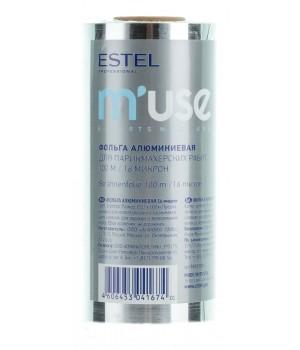 ESTEL M'USE Фольга алюминиевая для парикмахерских работ 16 микрон 100 м.