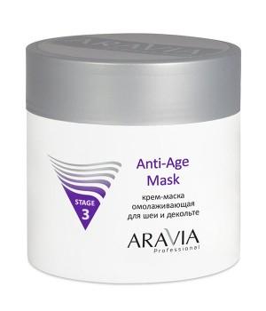 ARAVIA Professional Крем-маска омолаживающая для шеи декольте Anti-Age Mask (300 мл.)