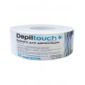 Depiltouch Бумага для депиляции в ролике (0,7*50 м)