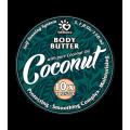 """SolBianca Body Butter Твердое масло-автозагар для тела """"Кокос"""", 150мл"""