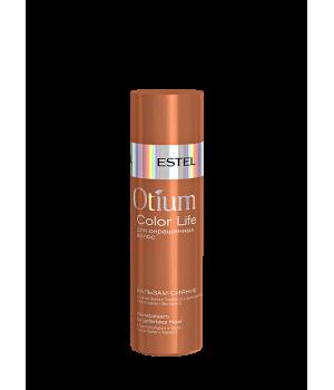 Бальзам-сияние для окрашенных волос OTIUM COLOR LIFE, 200 мл