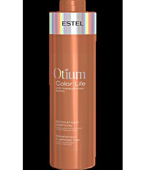 Деликатный шампунь для окрашенных волос OTIUM COLOR LIFE, 1000 мл