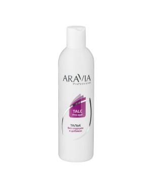 ARAVIA Professional Тальк без отдушек и химических добавок, 300 мл.