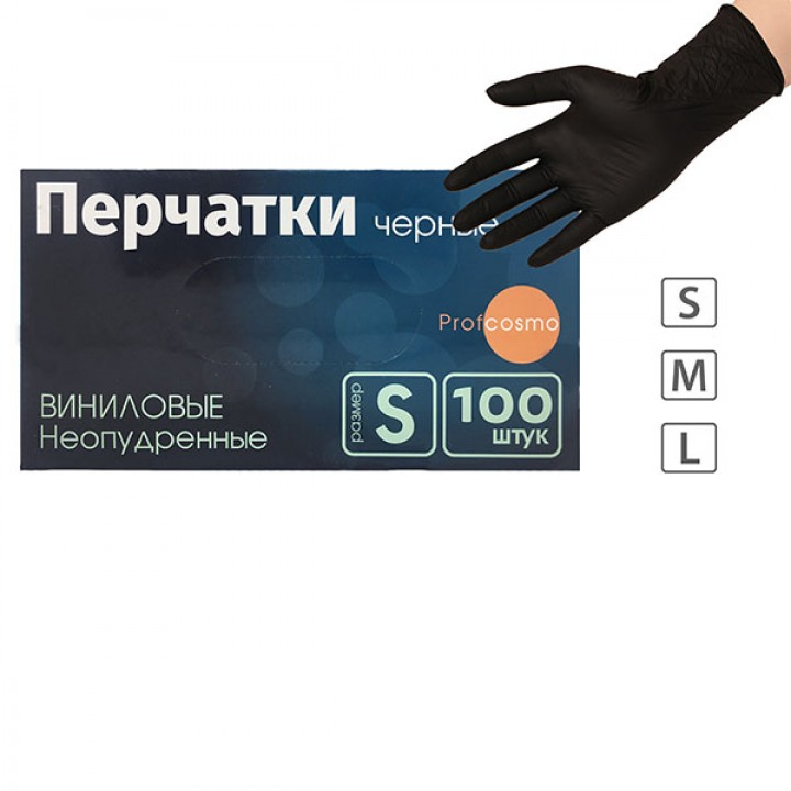 ProfCosmo Перчатки винил ЧЕРНЫЕ L (50 пар)