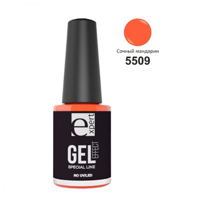 5509 «expert» лак для ногтей с гель-эффектом, 5мл, сочный мандарин