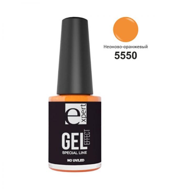 5550 «expert» лак для ногтей с гель-эффектом, 5мл, неоново-оранжевый