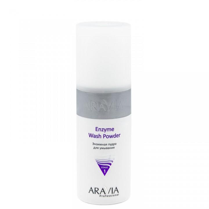 """""""ARAVIA Professional"""" Энзимная пудра для умывания Enzyme Wash Powder, 150 мл"""