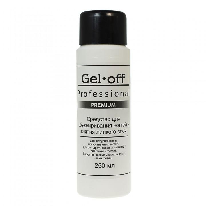 """GEL-OFF"" Средство для обезжиривания ногтей и снятия липкого слоя Professional PREMIUM, 250 мл"