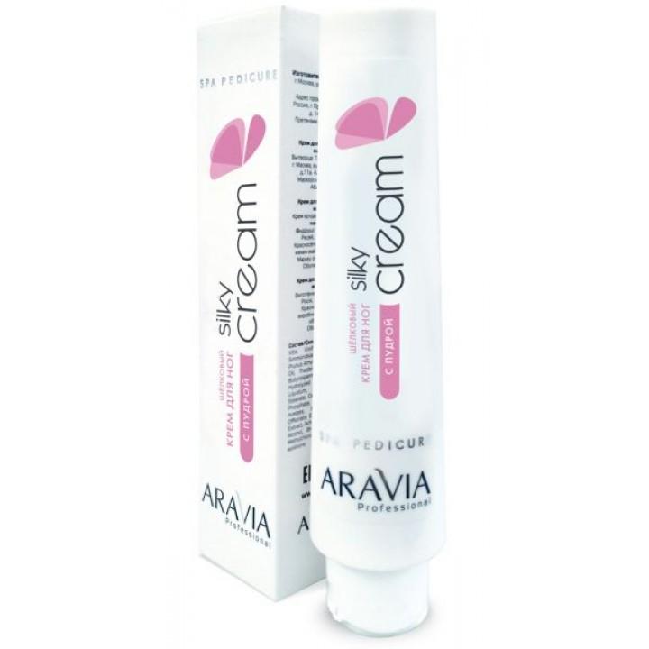 Шелковый крем для ног с пудрой Silky Cream ARAVIA Professional, 100 мл