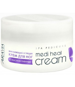 """""""ARAVIA Professional"""" Регенерирующий крем для ног от трещ с маслом лаван Medi Heal Cream, 150 мл/12"""
