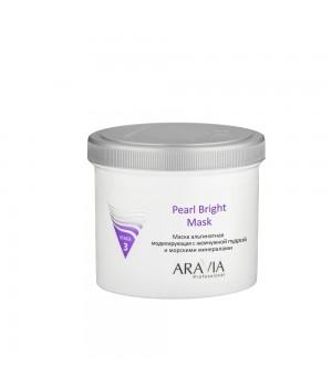 ARAVIA Professional Маска альгинатная Pearl Bright Mask с жемчужной пудрой и морск , 550 мл