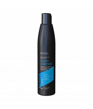 """CUREX ACTIVE Шампунь- гель для  волос и тела """"Спорт и Фитнес»"""