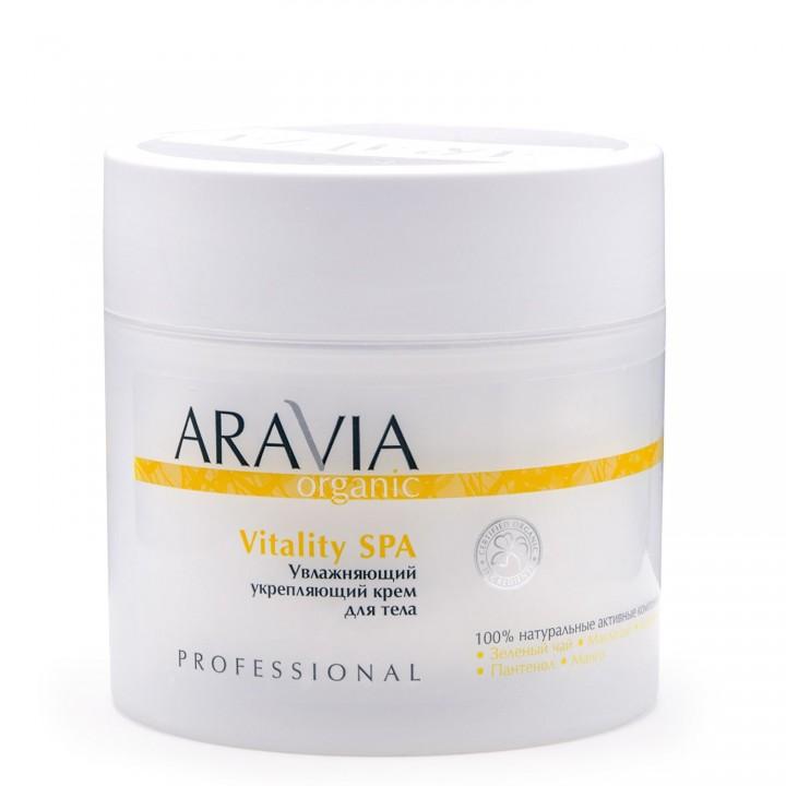 """ARAVIA Organic"" Увлажняющий укрепляющий крем «Vitality SPA», 300 мл"