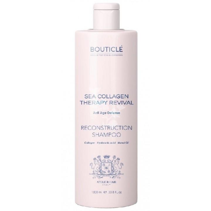 Коллагеновый восстанавливающий шампунь Bouticle Reconstruction Shampoo 1000 мл